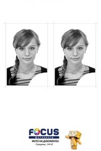 http://www.fotootzyv.ru